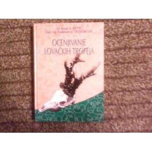 """Knjiga """"Ocenjivanje lovackih trofeja"""""""